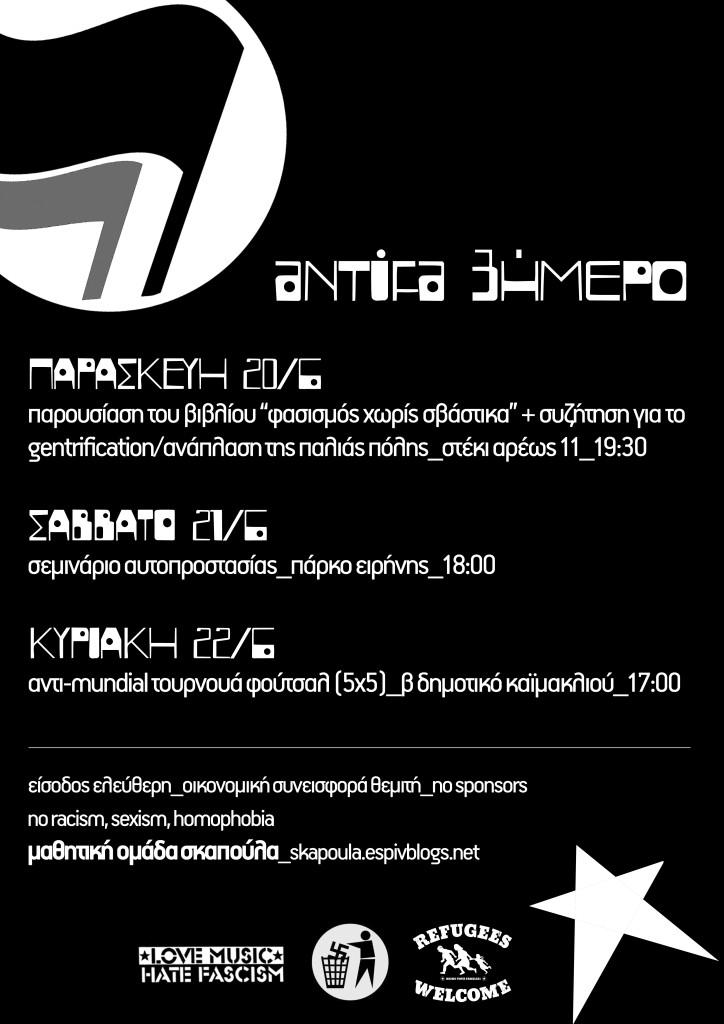 antifa3